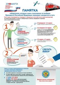 Pamyatka_3