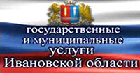 banner_rpu_1.2