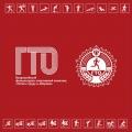 logotip-VFSK-GTO-1024x1024