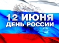 russia_day