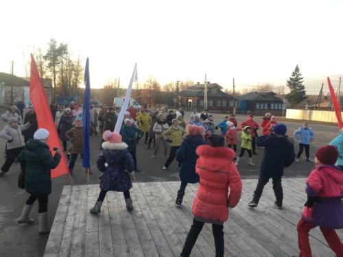 novosti2018.11.19-11