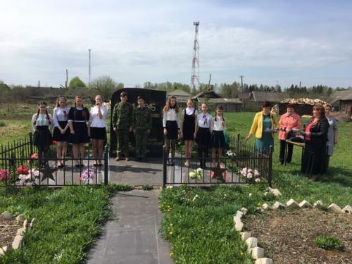 novosti2019.05.14-10