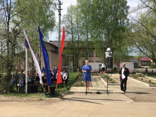 novosti2019.05.14-21