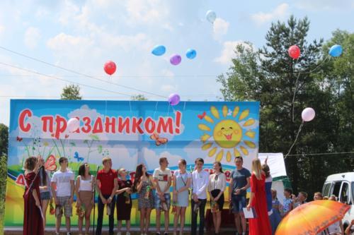 novosti2019.06.08-11