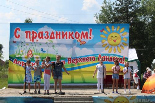 novosti2019.06.08-12