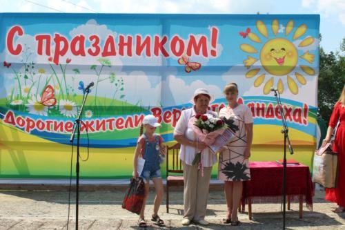 novosti2019.06.08-13