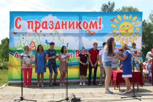 novosti2019.06.08-14
