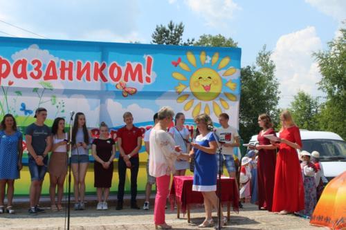 novosti2019.06.08-15
