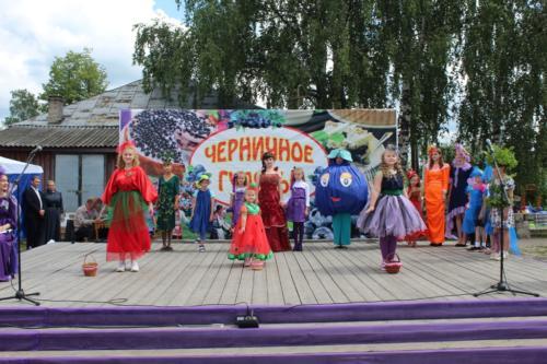 novosti2019.07.16-18