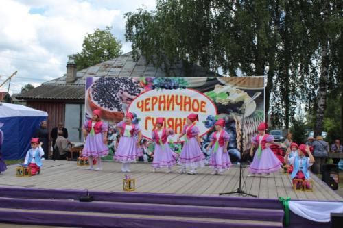 novosti2019.07.16-20