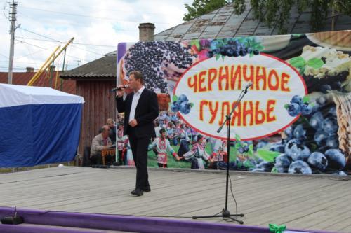 novosti2019.07.16-24