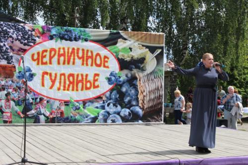 novosti2019.07.16-25