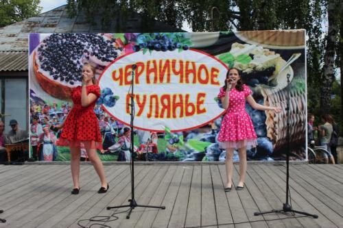 novosti2019.07.16-29