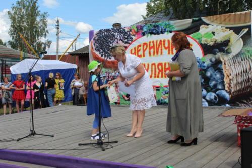 novosti2019.07.16-30