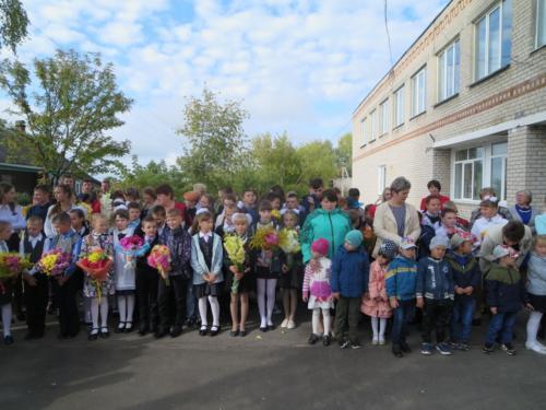 novosti2019.09.03-3